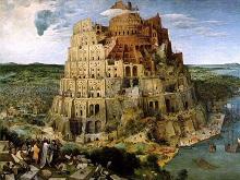 La Tour de Babel de Pieter Bruegel